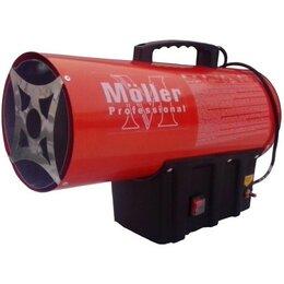 Обогреватели - Moller GH20H газовая Тепловая пушка, 0