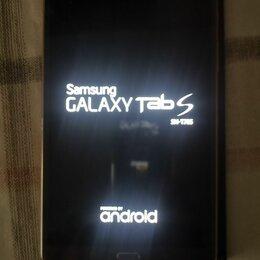 Планшеты - Samsung galaxy tab, 0