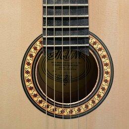 Акустические и классические гитары - Гитара акустическая 2КР, 6 струн, 0