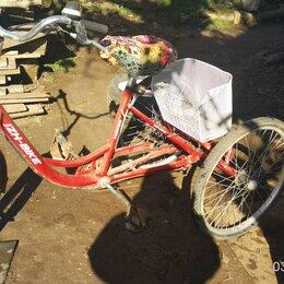 Велосипеды - Велосипед бу , 0