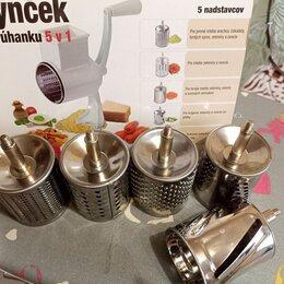 Тёрки и измельчители - Измельчитель для орехов, сыра и овощей механический (металл) mlyncek 5 в 1, 0