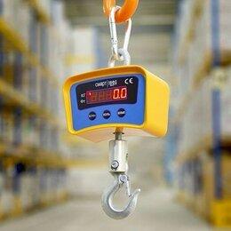 Грузоподъемное оборудование - Весы крановые 500 кг, 0