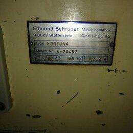 Прочее оборудование - Делитель-округлитель Fortuna, 0