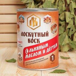 """Антисептики - Влаго-биозащитная пропитка """"Лоскутный воск"""", с льняным маслом и дёгтем, 1л, 0"""