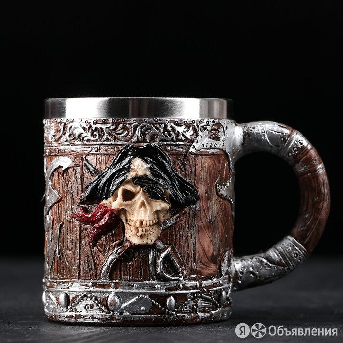 Кружка 'Средневековье. Пираты', 400 мл по цене 941₽ - Мебель для кухни, фото 0