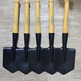 Лопаты - Малая саперная лопата , 0