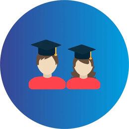 Сертификаты, курсы, мастер-классы - Курсы подготовки к ЕГЭ по математике во Владимире, 0