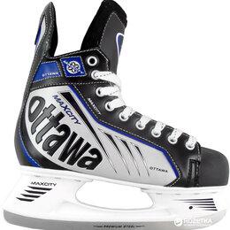Коньки - Коньки SC Ottawa 45, хоккейные, черные, 0