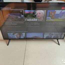 Телевизоры - Тв TCL FullHD HDR Smart WiFi Android, 0