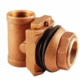 Комплектующие водоснабжения - Бронзовые скважинные адаптеры, 0