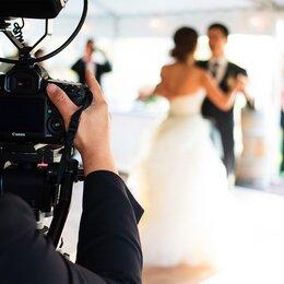 Фото и видеоуслуги - Фотограф и видеограф, 0