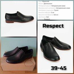Ботинки - Туфли Respect 39-45 , 0