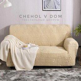 Чехлы для мебели - Чехол на  диван, 0