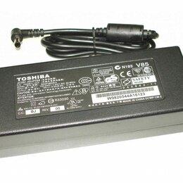 Зарядные устройства и адаптеры питания - Блок питания Toshiba 5.5x2.5мм, 120W (19V, 6.3A) без сетевого кабеля, 0