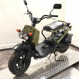 Мото- и электротранспорт - Скутер Honda Zoomer 2005г.в., 0