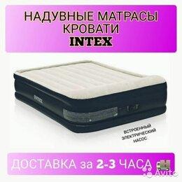Надувная мебель - Надувные кровати надувные матрасы Intex Sondini, 0