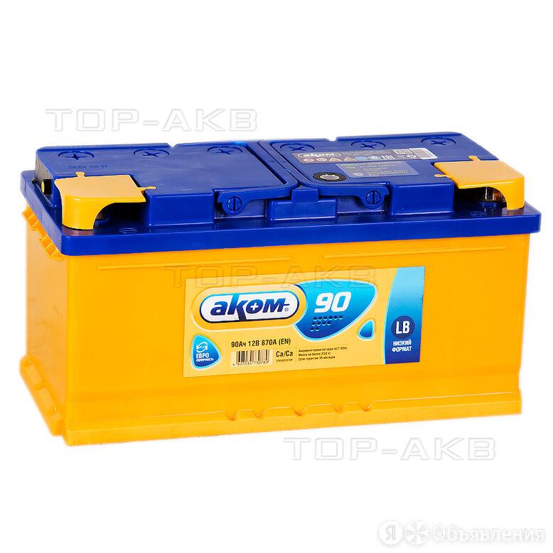 Автомобильный аккумулятор Аком LB 90Е 90 A/ч, 870 A, Обратная полярность, 352... по цене 6100₽ - Аккумуляторы и комплектующие, фото 0