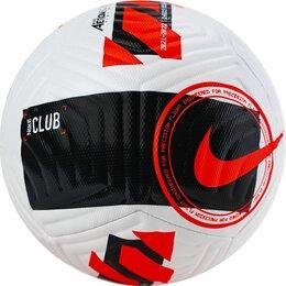 Мячи - Мяч футбольный Nike NIKE Club, 0