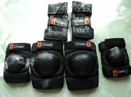 Спортивная защита - Комплект защиты для занятия спортом детский., 0