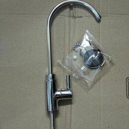 Краны для воды - Входной кран для фильтра питьевой воды, 0