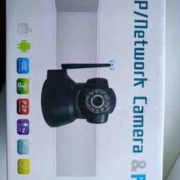 Камеры видеонаблюдения - Беспроводная ip камера видеонаблюдения wifi net camera v380, 0