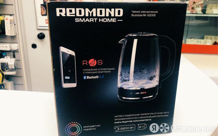 Электрический чайник Redmond SkyKettle RK-G200S по цене 1790₽ - Электрочайники и термопоты, фото 0