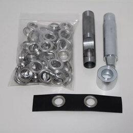 Рукоделие, поделки и сопутствующие товары - Набор для установки люверсов, 0