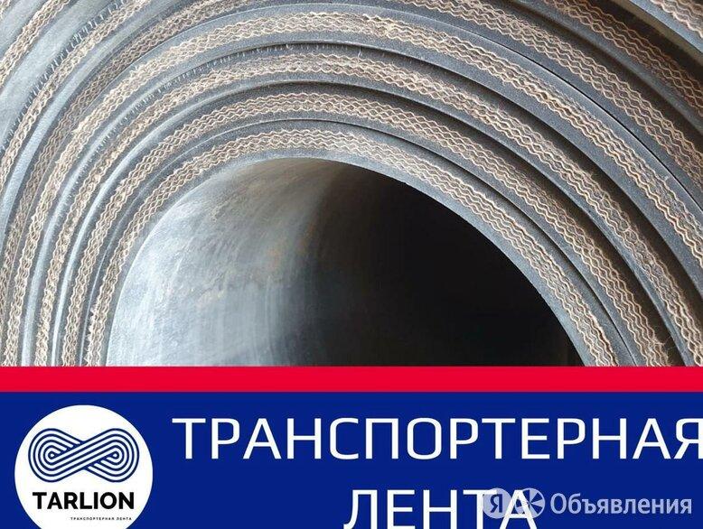 Транспортерная лента б/у по цене 400₽ - Производственно-техническое оборудование, фото 0