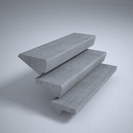 Керамическая плитка - Ступень сходов ПС1х, 0
