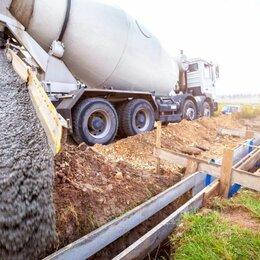 Строительные смеси и сыпучие материалы - Доставка бетона, 0