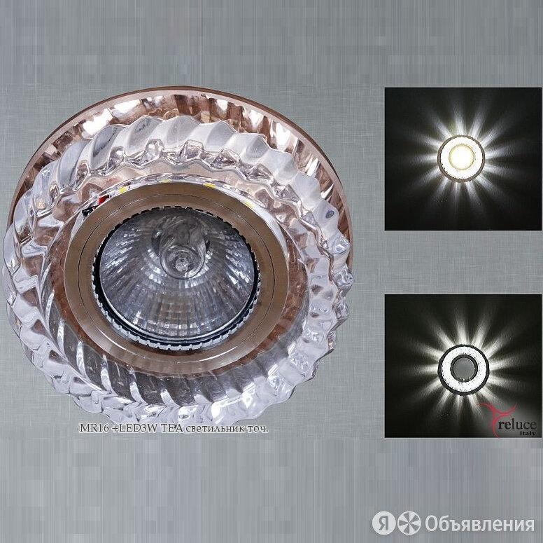 """Светильник встраиваемый Reluce """"71093-9.0-001D MR16 +LED3W TEA"""" с подсветкой.... по цене 320₽ - Встраиваемые светильники, фото 0"""