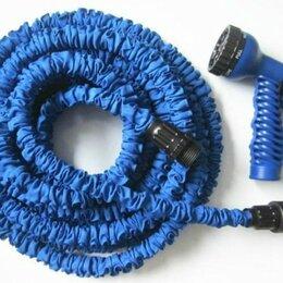 Шланги и комплекты для полива - Водяной шланг Xhose (Икс-Хоз), 7,5 м + пистолет, 0