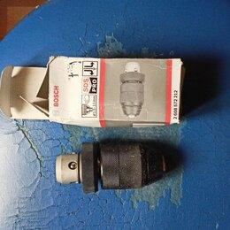 Для перфораторов - Быстрозажимной сверлильный патрон (13 мм) bosch 2608572212, 0