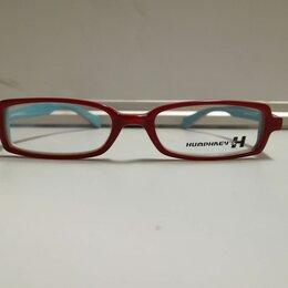 Очки и аксессуары - Детская оправа для очков Humphreys 2193 50 Germany, 0