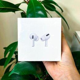 Наушники и Bluetooth-гарнитуры - Apple AirPods Pro, 0