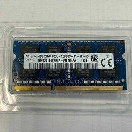 Аксессуары и запчасти для ноутбуков - Для ноутбука Hynix DDR3 4GB 1600Mhz DDR3L PC3l, 0