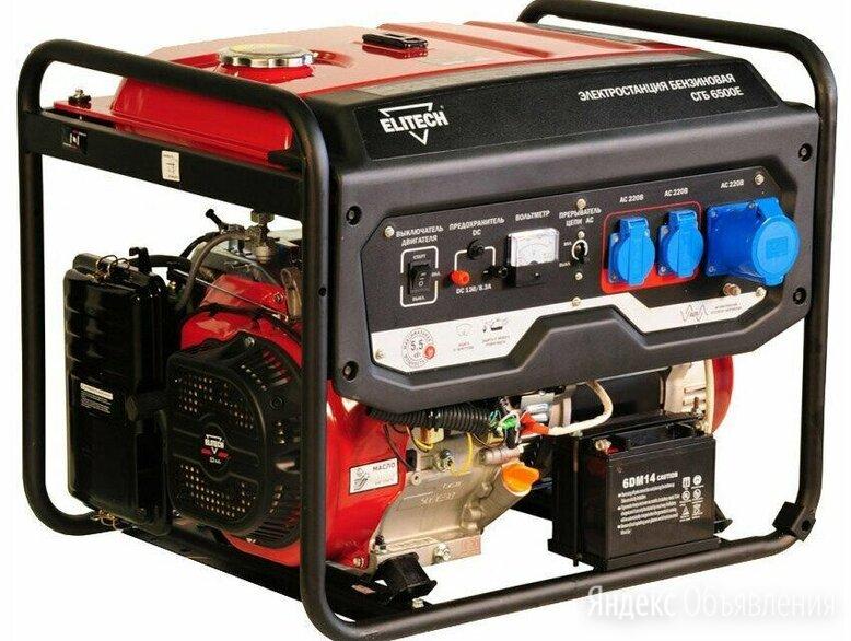 Бензиновый генератор Elitech БЭС 6500 E по цене 39995₽ - Электрогенераторы и станции, фото 0