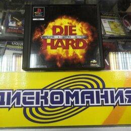 Игры для приставок и ПК - Die Hard Trilogy PAL (PsOne), 0