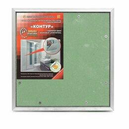 Ревизионные люки - Ревизионный люк со съемной дверцей Контур 30*30 настенный под плитку Практика, 0