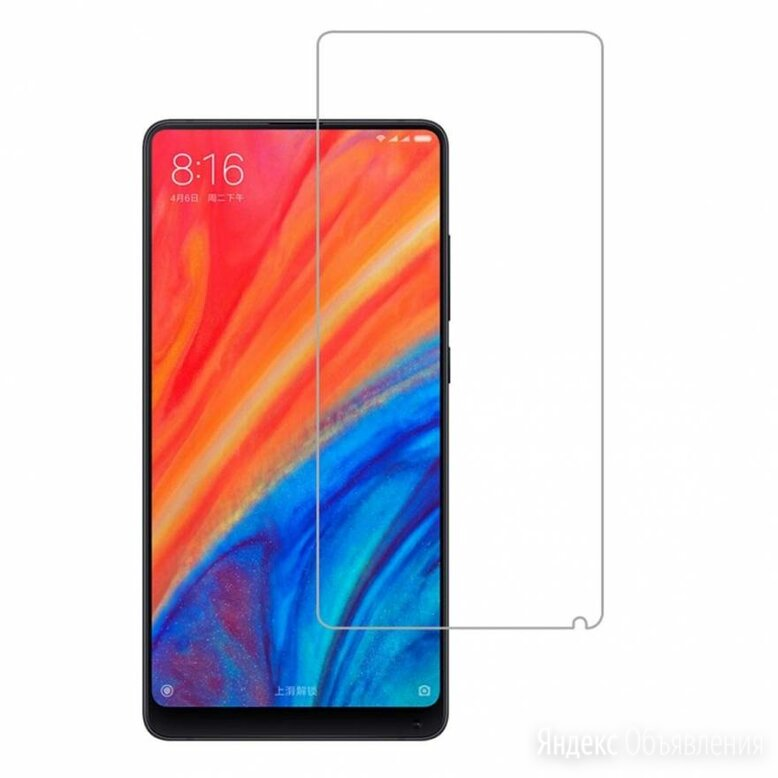 Защитное стекло 2.5D для Xiaomi Mi Mix 2S (прозрачное) по цене 119₽ - Защитные пленки и стекла, фото 0