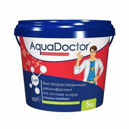Химические средства - Дезинфектант AquaDoctor хлор-шок C-60Т 5 кг в таблетках, 0