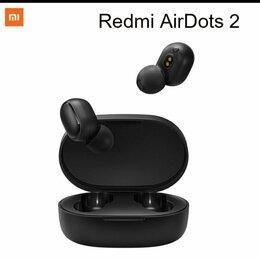 Наушники и Bluetooth-гарнитуры - Наушники air dods 2, 0