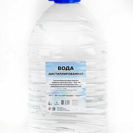 Бытовая химия - Вода дистиллированная 1.5 л. (спецрозлив), 0