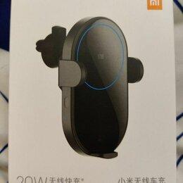 Зарядные устройства и адаптеры - Xiaomi Wireless Car Charger 20w, 0