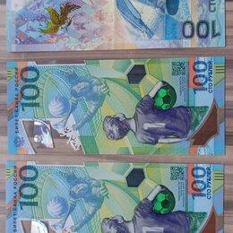 Банкноты - Пластиковая 100 рублевая купюра к чемпионату мира, 0