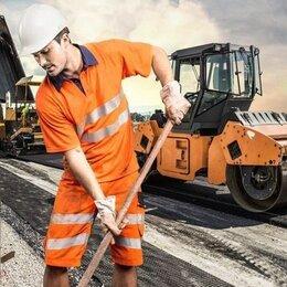 Рабочие - Дорожный рабочий, 0