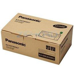 Аксессуары и запчасти для оргтехники - Panasonic KX-FAT403A7, 0