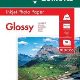 Бумага и пленка - Фотобумага Lomond П0102066 30х40 A3 140 г/м2 глянц, 0