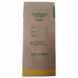 Расходные материалы - Пакеты бумажные самоклеящиеся «СтериMar» 75*150 мм (100шт) крафт, 0