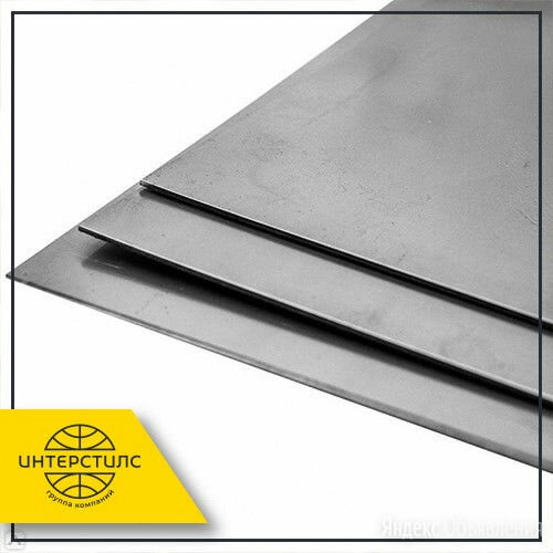 Лист молибденовый ЦМ2А 1x355x800 мм ТУ 48-19-273-91 по цене 1200₽ - Металлопрокат, фото 0